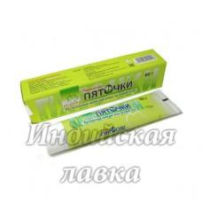 Крем Пяточки для стоп, Herbextra, 60гр – антисептический
