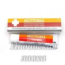 Растительный крем быстрого действия Неотложка. Гербекстра (Herbextra), 25г