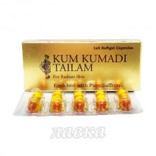 """Кумкумади ""масло для лица. 5 капсул по 1мл Vasu KumKumadi Tailam"