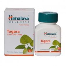Тагара, валериана индийская Himalaya 60 шт