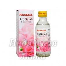 "Розовая вода ""Hamdard Arq Gulab"", Гидролат розы (стеклянная бутыль) 100 мл"