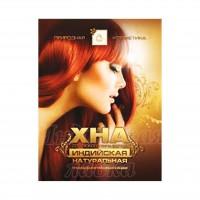 Хна для волос индийская Avantika, натуральная, 25 гр.