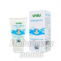 Крем для рук Васу (Hand cream VASU), 60 мл. Смягчает, увлажняет и защищает.