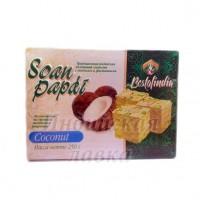 Соан папди Best of India Кокос, 250 гр