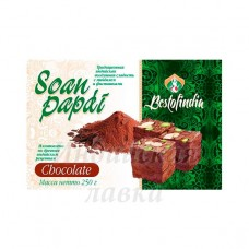 Соан папди Best of India шоколад, 250 гр