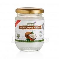 Кокосовое масло Нерафинированное, Органик. Барака Baraka 200 мл