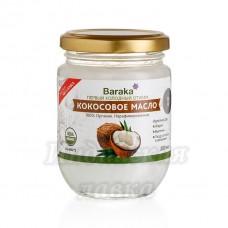 Кокосовое масло Нерафинированное, Органик. Baraka 200 мл