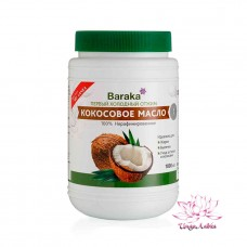 Кокосовое масло Нерафинированное, Органик. Baraka 1000 мл