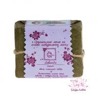 Мыло аюрведическое Лаванда Lavender Avantika 100 гр