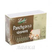 Мыло травяное Панчгавья (5 даров священной коровы) Лалас 100гр аюрведическое