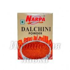 Корица молотая Dalchini Narpa 50гр.