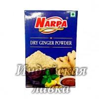 Имбирь молотый Narpa (Dry Ginger powder) 100гр