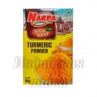 Куркума молотая Narpa (Turmeric powder), 100гр